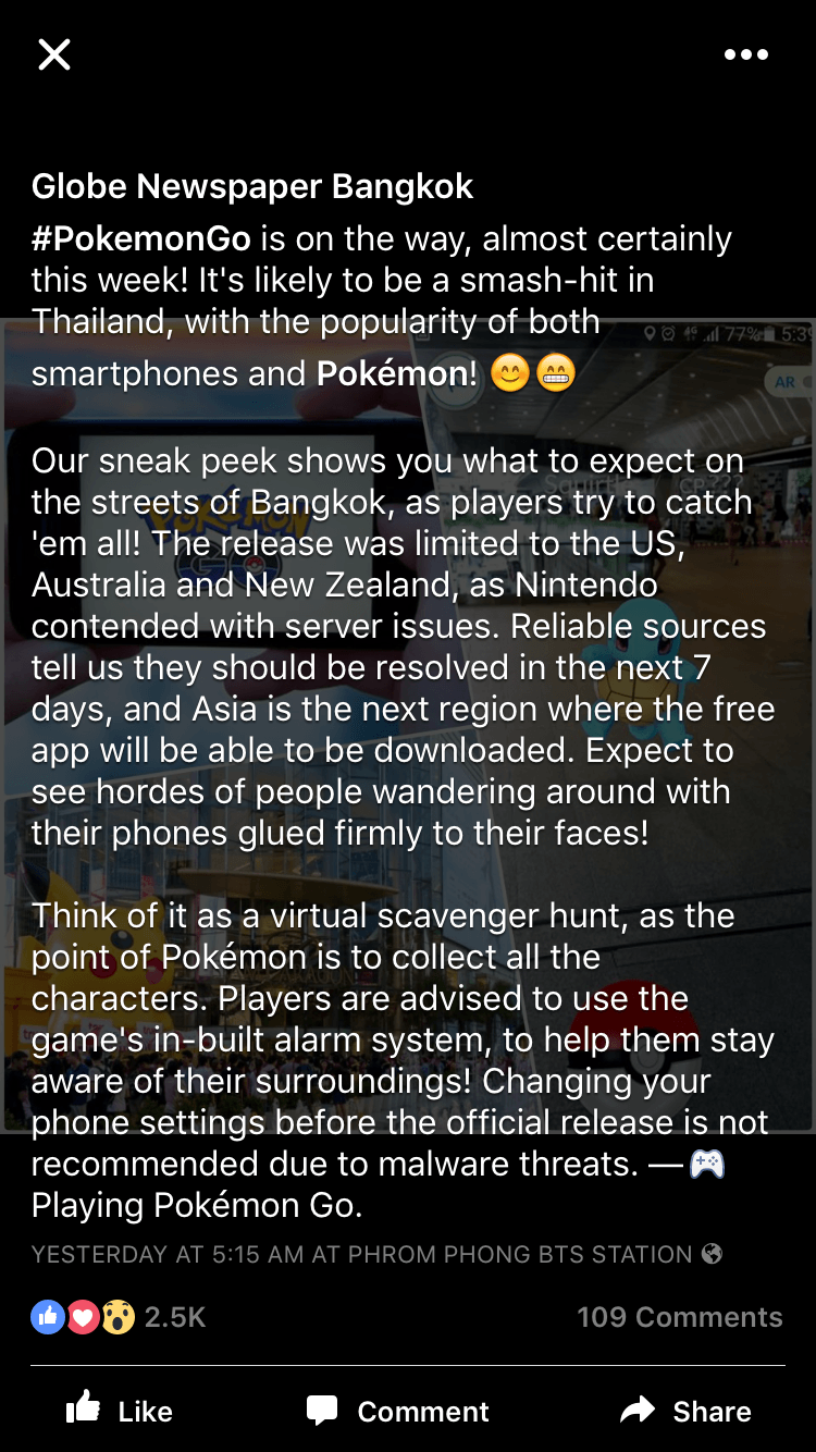 announceaboutpokemongame